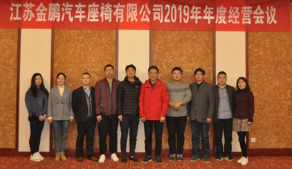 2019 Annual Working Meeting was open in Kunming,Yunnan